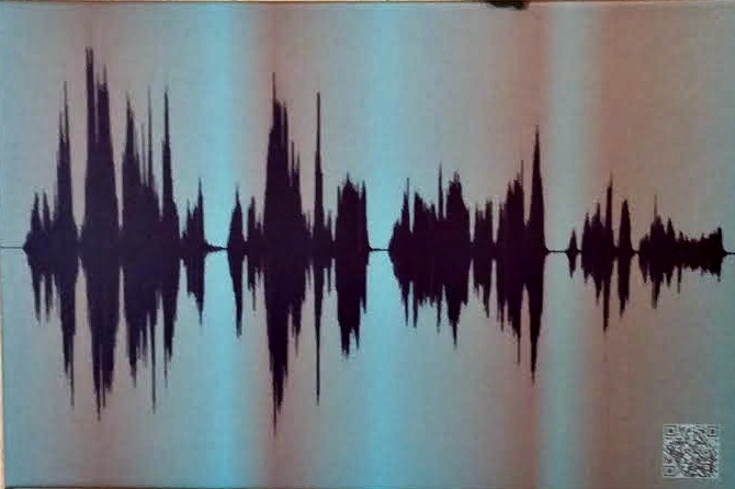 my voice art gallery