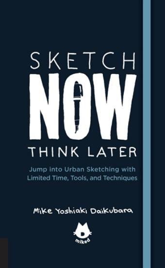 Learn how to draw sketch now