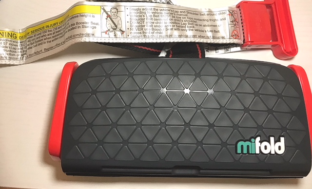 Mifold – The Grab-and-Go Booster Seat