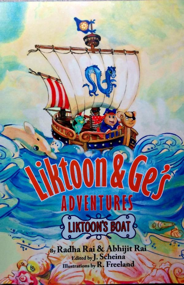 Liktoon 1
