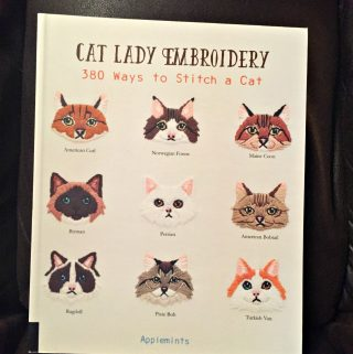 Learn to Embroider Kitty Cats