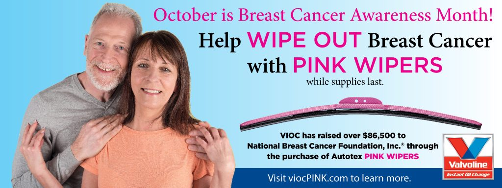 For Breast Cancer Awareness Month Get Pink Wipers!