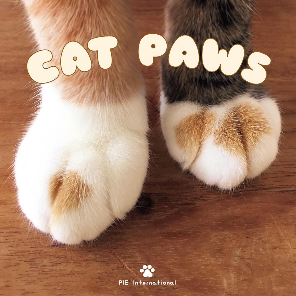 Cat Paws -Stocking Stuffers
